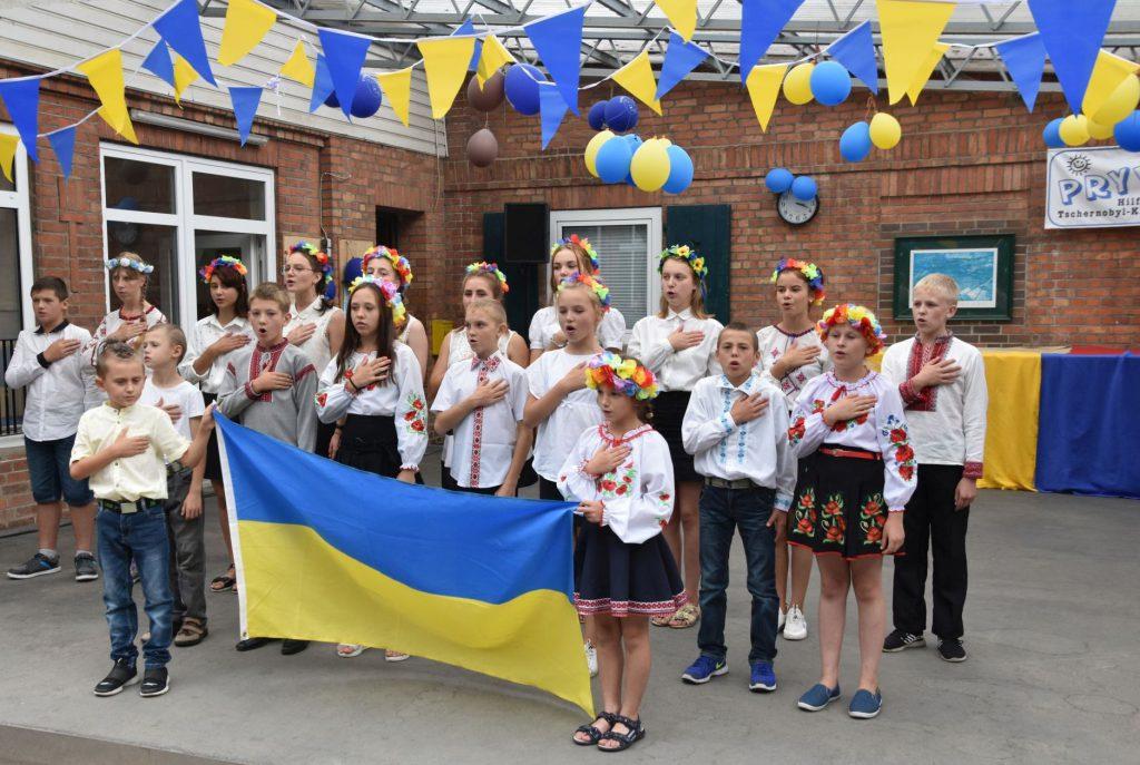 Ukrainisches Fest